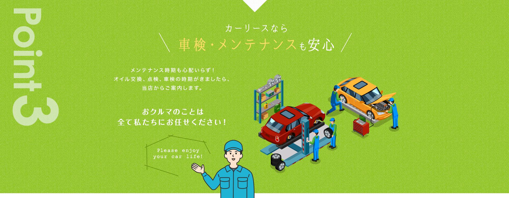 db_lease_03